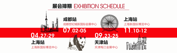 SFE2020第32届上海国际连锁加盟展|2020上海特许加盟展