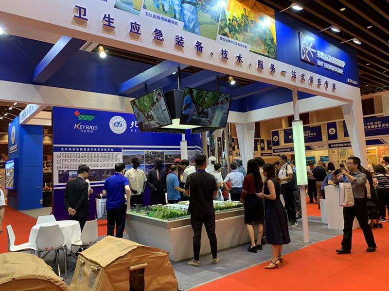 2020中国国际防疫物资展览会同期举办第18届医学救援论坛 天津站