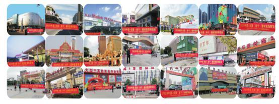 2021年廣西南寧建博會·建材家居全屋定制暨門窗幕墻博覽會(廣西建博會)