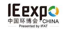 IE expo China 2021 第3届成都环博会(成都)