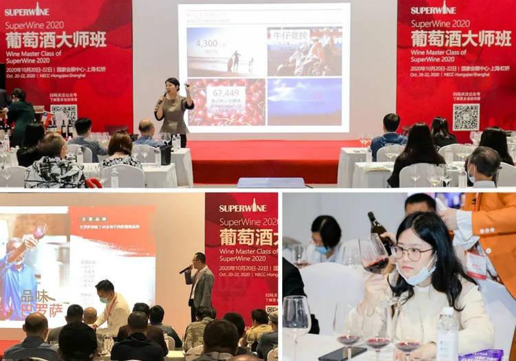 2021第七届上海国际糖酒食品交易会