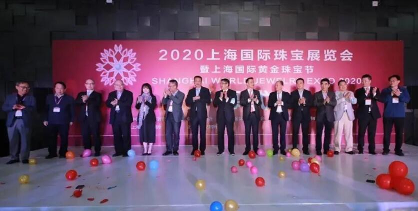 2021上海国际珠宝展览会暨上海国际黄金珠宝节