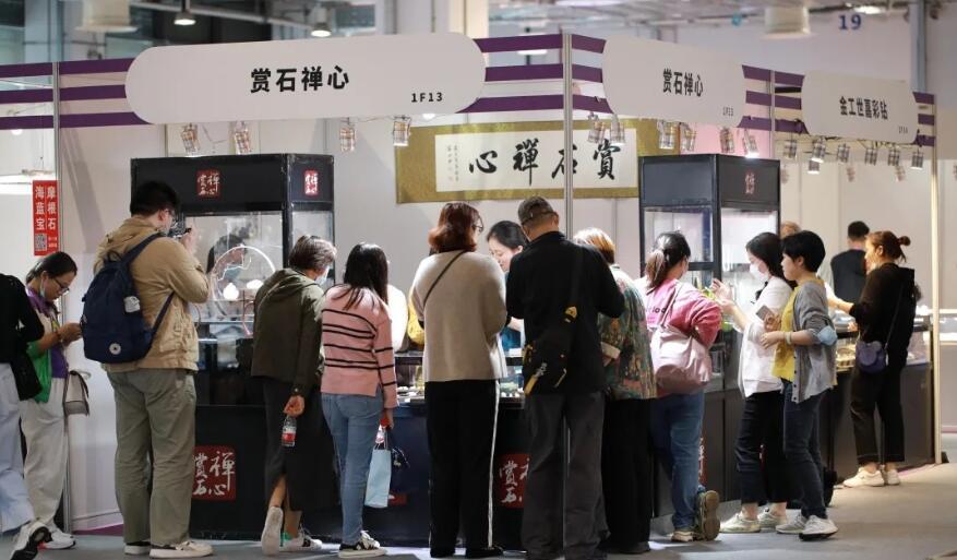 2021上海国际珠宝展览会 暨上海国际黄金珠宝节